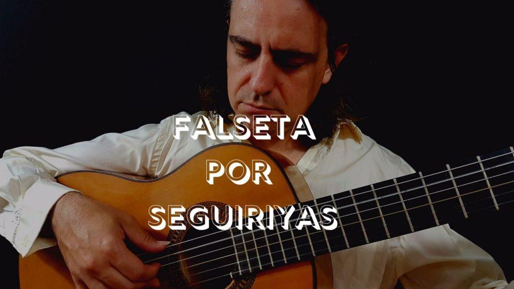 clases de guitarra en huelva